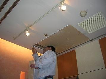 天井ボード補修