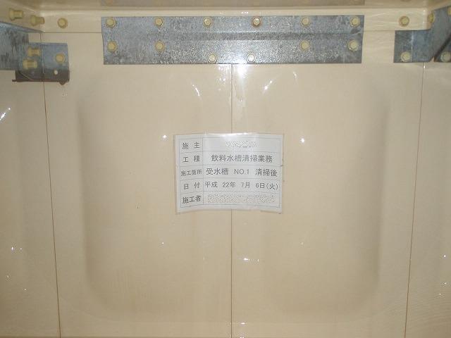 P7060011