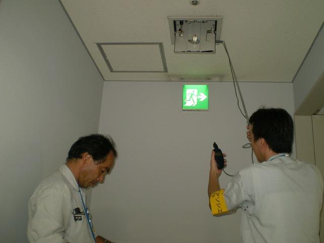 排煙口風量測定